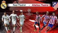28 май 2016 г.Мадрид се мести в Милано за финала, а Реал и Атлетико повтарят сблъсъка си от Лисабон преди 2 години. Това е и първият случай (а вече се дублира), в който отбори от един град си оспорват трофея на шампионите.