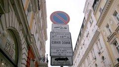 Увеличаването цената за платеното паркиране е приемливо само в разумни граници