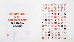 """Всички знаци """"Пушенето забранено"""" могат да се свалят от сайта на Даниел Ийток и да се ползват, а колекцията е постоянно отворена за нови попълнения. Изложбата More or Less e в Софийска градска художествена галерия"""