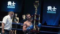 Перфектно 3 от 3 за българите на Senshi: Успехи за Петър Стойков и Николай Йоргов