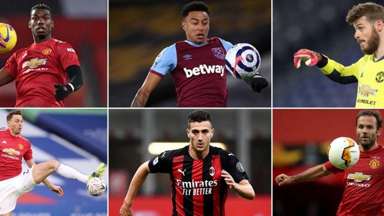 Десетимата, които могат да напуснат Манчестър Юнайтед през лятото