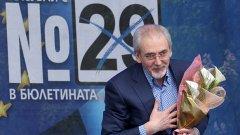 През 2009 г., когато експериментално 31 депутати бяха избрани пряко, Лютви Местан не се кандидатира за мажоритарен вот в нито един избирателен район, вместо това водеше партийната листа на ДПС в Кърджали