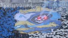"""НКП и """"Синя България"""" изразиха готовност феновете да управляват клуба"""