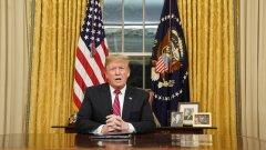 Американският президент не обяви извънредно положение, за да получи средствата без одобрението на Конгреса, въпреки намеците за такъв подход.