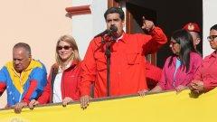 Новината за отказа на Мадуро съобщи министърът на съобщенията - Хорхе Родригес