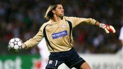 Преди 18 години Грегори Купе направи най-великото спасяване в историята на Шампионската лига