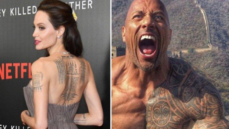 Има малцина актьори, които са изградили успешни кариери в Холивуд въпреки татуировките си. А може би и заради тях.