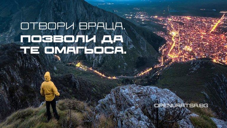 Тя ще събира на едно място всички събития в града и региона, като ще бъде наръчник за най-интересните природни и културни забележителности