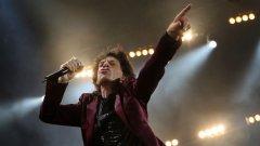 """Организаторите на """"концерта"""" обещават да върнат парите за билети"""
