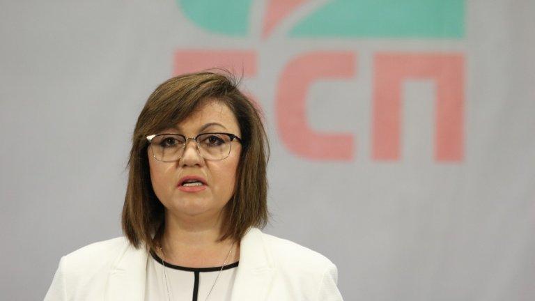 """Заседанието започна минути след като Корнелия Нинова направи изявление, в което призова гражданите да излязат на протест в сряда, когато червените внасят вота на недоверие срещу правителството на тема """"корупция"""". Тя е категорична, че  """"днес пленум няма, а сбирка по интереси"""", която """"не може да взима решение""""."""