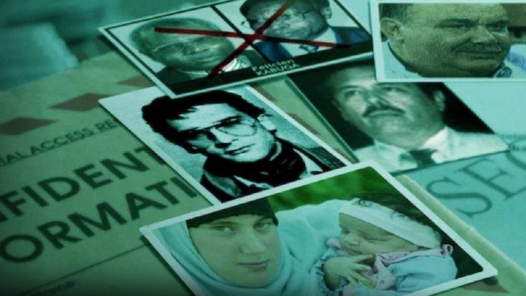 """World's Most Wanted (Netflix) - 5 август Жанрът на криминалната документалистика е сред любимите на Netflix и сега от стрийминг гиганта се приготвят да вдигнат мерника дори още по-високо - към няколко от най-търсените престъпници на света. Шоуто ще представи пет от най-зорко издирваните престъпници на планетата - как са се издигнали, какви престъпления са извършили и къде вероятно се укриват. Фокусът на петте епизода попада съответно върху Матео Месина Денаро - шеф на сицилианската мафия, който успява да избегне властите от 1993 г. насам; Саманта Лютуайт - Бялата вдовица на един от най-известните терористи във Великобритания - Жермен Линдсей, причинил смъртта на над 400 души в бомбените атентати в Лондон от 2005 г. Самата тя е отговорна за организирането на редица атентати в Африка; Фелициен Кабуга - руандски бизнесмен, обвинен за банкрутирането на страната и за участие в геноцида в Руанда; Майо Замбада - мексикански нарко барон от картела Синалоа; Семьон Могилевич - бос на босовете в руската мафия, описван от ФБР като """"най-опасния мафиот в света"""". С такава селекция гледането абсолютно си заслужава."""