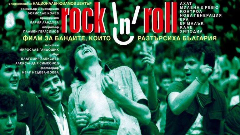 """""""Рокендрол""""  Още един български филм ще видим през декември. Това е вълнуващ разказ по спомените на членове на легендарни рокгрупи у нас (като Ахат, Милена и Ревю, Контрол, Нова генерация, Ера, Ер Малък, Кале, Хиподил), които с революционните си за 80-те години на миналия век музика и текстове разбиха обществените клишета и се превърнаха във флагман на контракултурата.  Използвани са и архивни кадри, невиждани досега от българската публика.   Премиерата на """"Рокендрол"""" е на 6 декември."""
