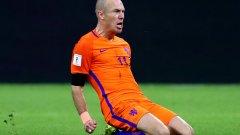 Робен донесе победата на честта за холандците, които обаче ще пропуснат Световното първенство