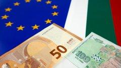 """Какво можем да очакваме, след като България влезе в """"чакалнята на еврозоната"""""""