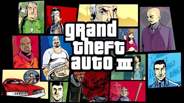 Grand Theft Auto 3   Едва ли има съмнение, че GTA 3 е една от игрите, оказали най-голямо влияние в цялата индустрия. Практически тя изгради основата за всички следващи open-world заглавия във вида, който ни е познат днес. GTA 3 наистина бе революционна и за първи път разкри толкова много свобода и възможности за изучаването на цял един огромен свят.   А те наистина бяха безброй за тогавашното време - можехме да изпълняваме мисии от кампанията, да обикаляме свободно из града, заработвайки като таксиметрови шофьори, да крадем коли или просто да видим колко дълго можем да оцелеем, когато ни подгони полицията.