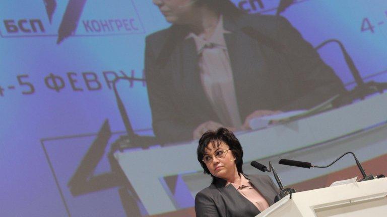 Годината е 2017, но електоратът на БСП отново ще има възможност да гласува за номенклатурните династии от времето на Народна Република България - а Корнелия Нинова няма друг избор, освен да се възползва от тях