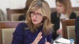 """Външно министерство определи случая като """"вандалски акт"""" (на снимката: министърът на външните работи Екатерина Захариева)"""