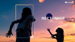 Това е най-големият в света конкурс за смартфон фотография