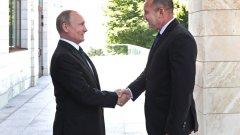 Това е втора среща между двамата държавни глави. През месец май м.г. те имаха среща в Сочи (на снимката).