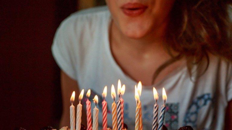 На много хора ще им се наложи да изкарат личния си празник у дома, но с много малко усилия може да стане незабравим