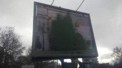 От фондация GLAS, която стои зад проекта, планират да заменят вече унищожения билборд с нов.
