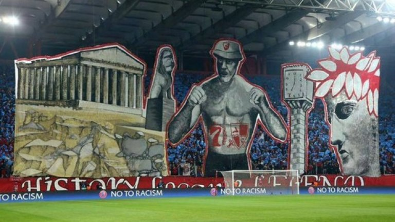 Олимпиакос - пазител на Акропола? Стадионът в Пирея посрещна така Динамо (Загреб) в груповата фаза на Шампионската лига през есента.