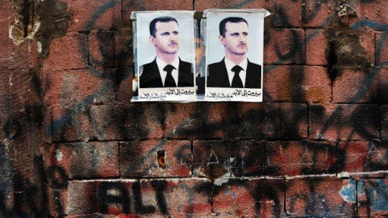 Конфликтът в Сирия започна през 2009-а, а вече трета година в страната бушува гражданска война