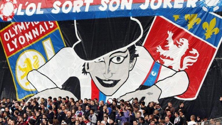 """""""Лион ще използва жокер"""", предупреждава агитката на """"Стад Жерлан"""" преди мача с Бордо наскоро."""