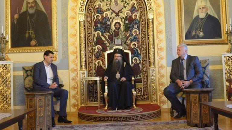 """Според сайта на митрополията, двамата са """"изпросили архипастирското благословение"""" на владиката във връзка с встъпването им в новия мандат"""