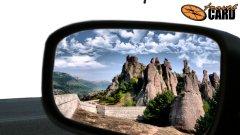 Покажи България на децата си