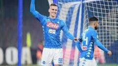 Милик се радва на щастливия си гол, Купата на Италия очаква големи сблъсъци