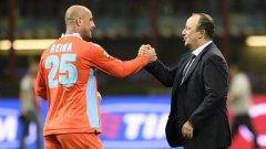 Вратарят герой Пепе Рейна се поздравява с треньора на Наполи Рафаел Бенитес. Двамата испанци са в основата на силния старт на сезона за неаполитанците.