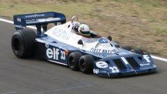 Tyrrell P34 от 1976-1977 година Р34 е един от най-известните болиди в историята на Формула 1 – четирите малки колела отпред трябва да осигурят по-стабилна предница – двойно повече сцепление на цената на същото аеродинамично съпротивление. Малко по-късно обаче идеята е изоставена, тъй като Goodyear решава да не развива тези малки по размери сликове.