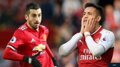 Размяната изглежда сигурна: Алексис в Юнайтед, Мхитарян в Арсенал. Кой ще спечели и кой ще загуби от сделката все още няма как да се прецени. Но за да си припомним колко рискови и непредвидими са такива размени, хвърляме поглед към най-паметните подобни трансфери от близкото минало