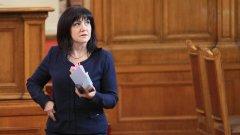 Цвета Караянчева закри заседанието на парламента, след като не успя да преброи 121 депутати в пленарната зала