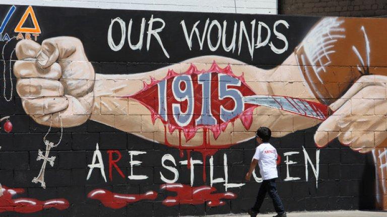 Графит, посветен на арменския геноцид, в Лос Анджелис
