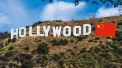 Съобразяването с цензурата в Китай, за да стигнат големите американски продукции до все по-нарастващия китайски филмов пазар, носи своите негативи негативи на Холивуд.