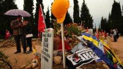 301 души загинаха в мината Ейнез в Западна Турция на 13 май 2014 г.