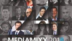 Mediamixx 2018 ще се проведе между 20 и 22 септември в Солун