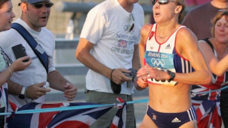 28. Атина 2004: Дебатът за Радклиф По време на маратона Паула Радклиф колабира и не може да завърши състезанието. Британката получава множество критики за това, че дори не е завършила състезанието, ходейки, а други стигат и по-далече, казвайки, че Радклиф е симулирала, тъй като е знаела, че не може да стигне победителката Мизуки Ногучи.