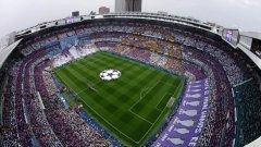 """Феновете на Реал (Мадрид) се бяха постарали преди реванша с Ювентус, но """"кралете"""" отпаднаха от битката за Шампионската лига. Вижте и останалите уникални хореографии..."""