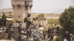 За последните няколко дни през летището в Кабул са били извозени около 11 хил. души.