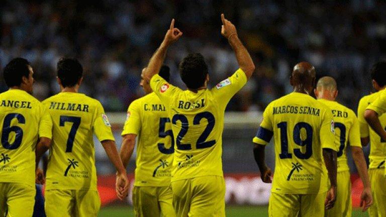 Отборът на Виляреал записа трета загуба в Примера Дивисион през този сезон