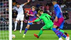 """Гол на защитник в 90-ата минута спаси Барса от загуба на """"Камп Ноу"""""""