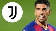 Трансферът на Суарес в Ювентус се провалил, защото уругваецът измамил на изпита