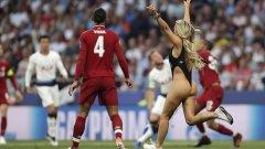 Волански се превърна в световна сензация с нахлуването си в Шампионската лига. Разгледайте галерията с нейни снимки.