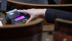 Новите текстове в закона предлагат гласуването да стане задължително, а онези, които не са упражнили правото си на глас, да бъдат автоматично заличавани от избирателните списъци