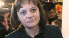 Жени Начева стана председател на Надзорния съвет на НЗОК