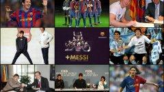 Историята на преговорите между аржентинеца и клуба