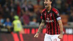 Романьоли донесе успеха, който е трети поред за Милан в първенството